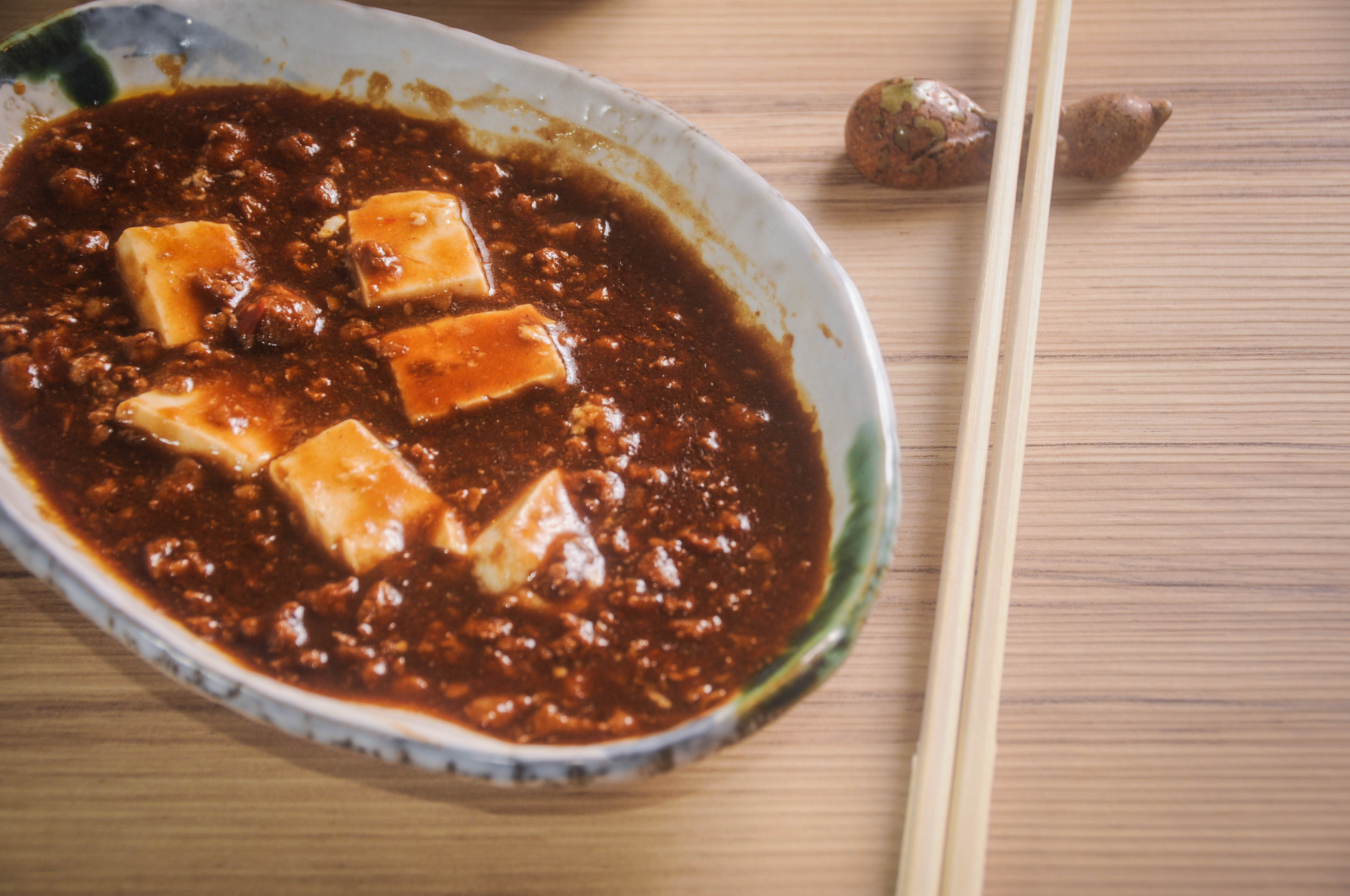 Mabotofu is given a new twist in this yummy concoction